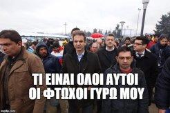koyiz2