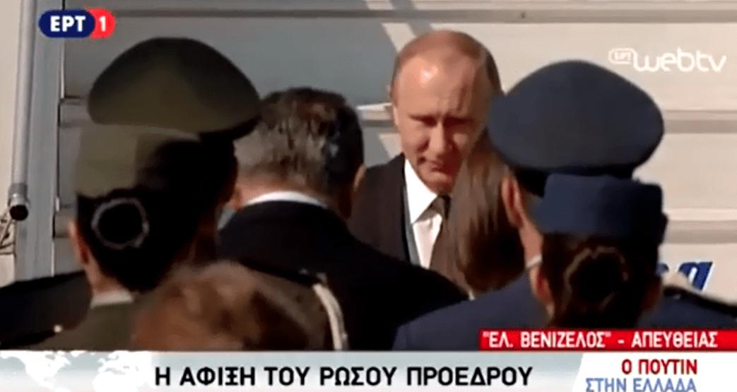 Ετσι ο Πούτιν ισοπέδωσε την οικονομία του ISIS