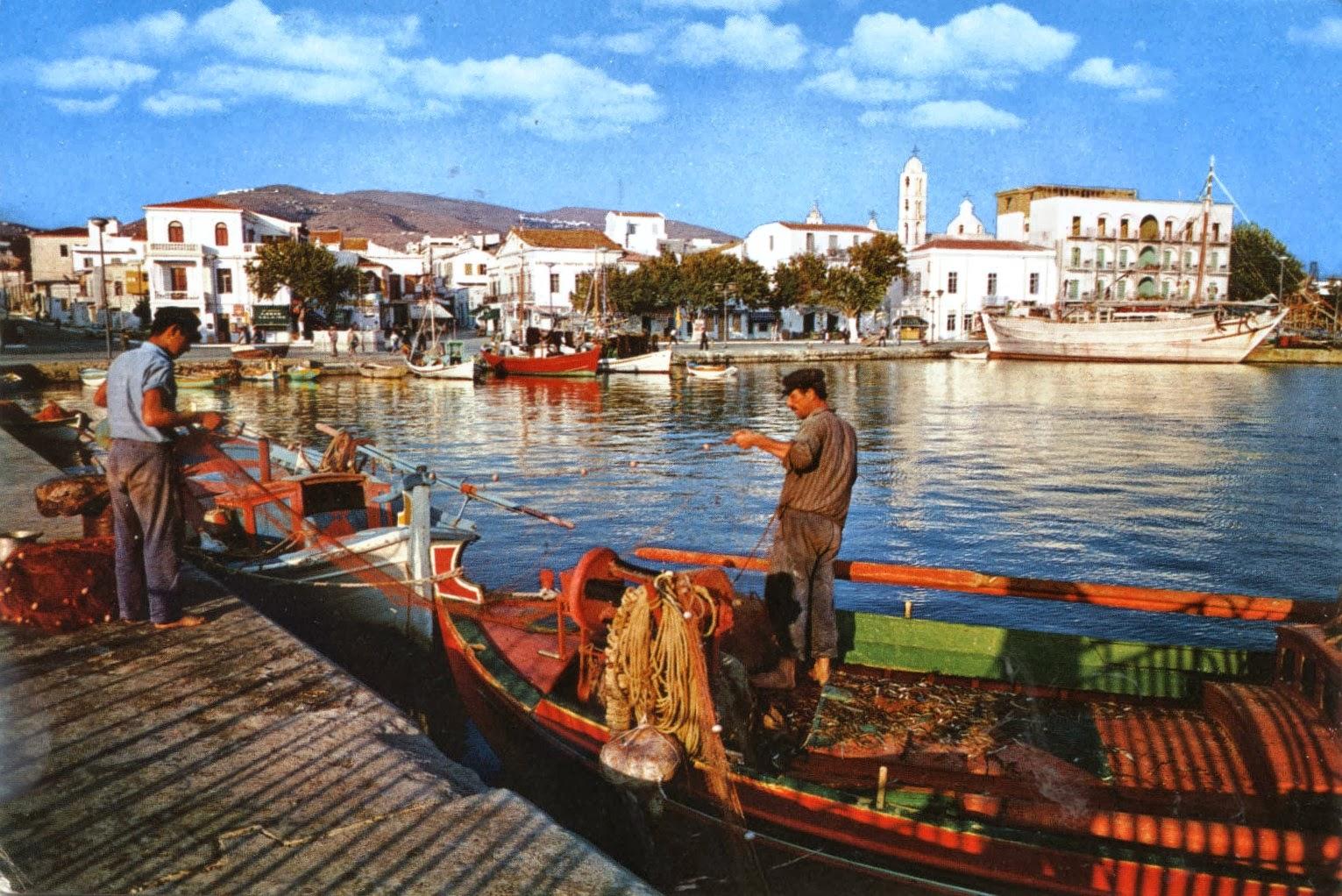 Οι ομορφότερες φωτογραφίες ελληνικών νησιών του περασμένου αιώνα