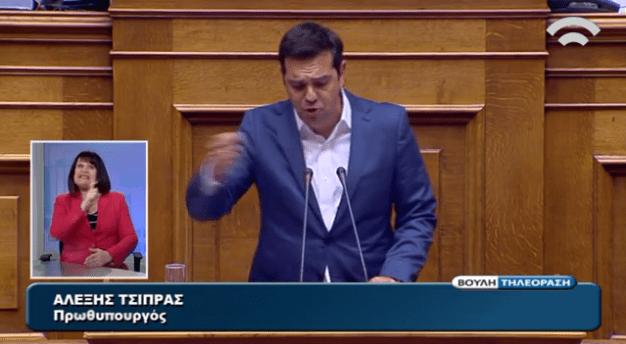 ΔΕΙΤΕ LIVE την ομιλια του Αλέξη Τσιπρα στη βουλή #vouli