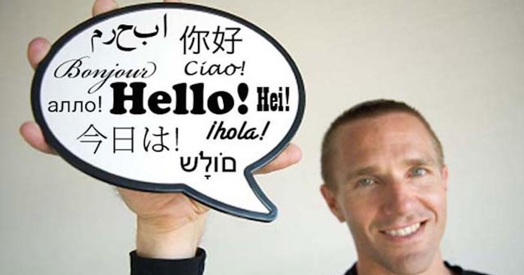Μικρά μυστικά για να μάθετε εύκολα και γρήγορα όποια ξένη γλώσσα θέλετε
