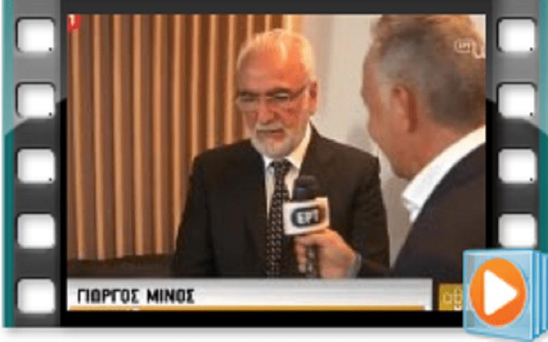 ΤΩΡΑ-Πήγε Ταμείο ο Ιβαν Σαββίδης με €20 μύρια ζεστά! #τηλεοπτικές_αδειες