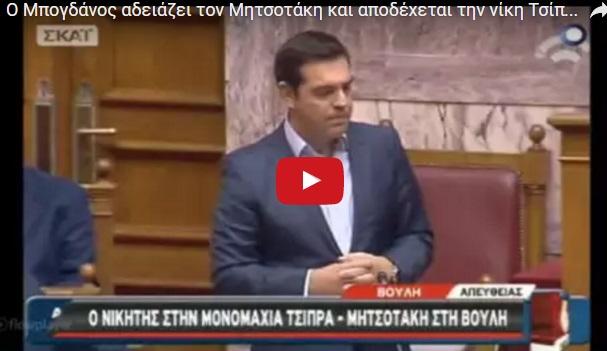 Σκληρή απάντηση Τσιπρα σε Ερντογαν  Επικίνδυνη η αμφισβήτηση της Συνθήκης της Λωζάνης