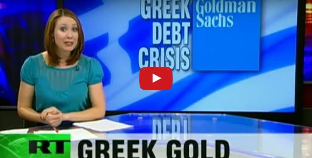Οσο κυκλοφορούν ελεύθεροι οι συνένοχοι της Goldman Sachs και του PSI δεν υπάρχει σωτηρία (βίντεο)