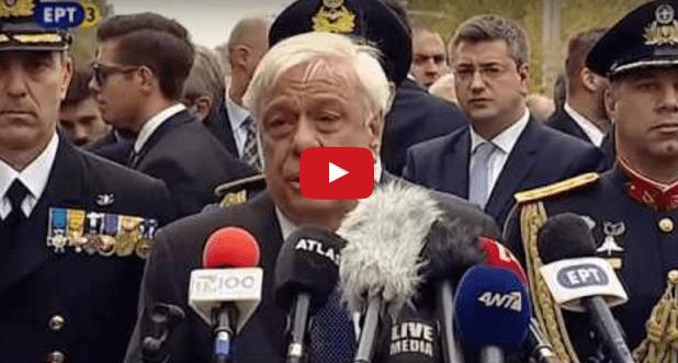 """Το μήνυμα του Προκόπη Παυλόπουλου στην παρέλαση: Ας εξηγήσουμε λοιπόν στους ισχυρούς, γιατί εμείς οι Έλληνες γιορτάζουμε το """"ΟΧΙ""""! (βίντεο)"""