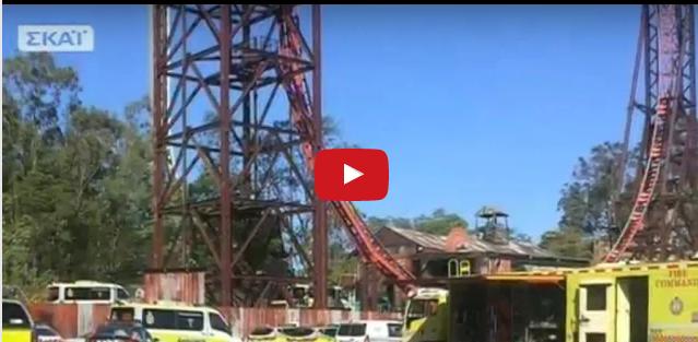 Τραγωδία σε Λούνα Παρκ με 4 νεκρούς σε τραινάκι