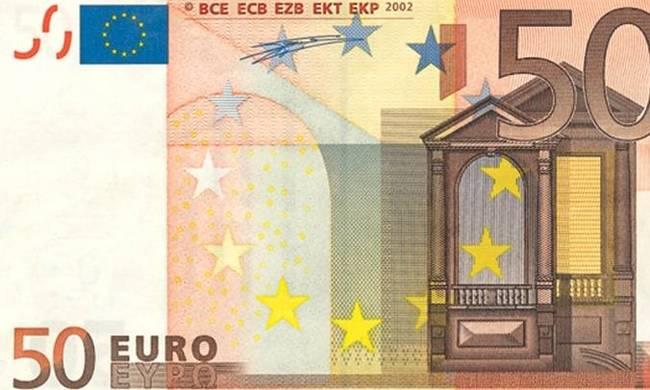 Αυτό είναι το νέο 50 Ευρώ (Φωτογραφίες)