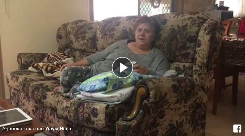 Ελληνίδα γιαγιά που ζει στην Αυστραλία ξυπνάει στις 5 το πρωί για να δει τον Ντανο στο #SurvivorGr