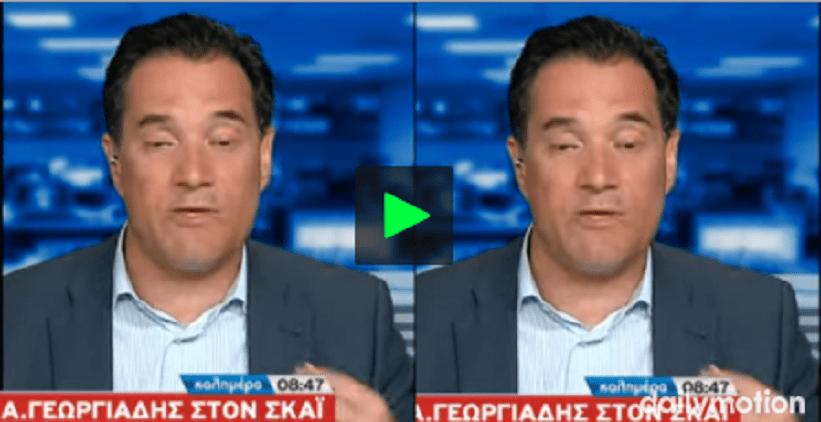 """""""Ο Γεωργιάδης είναι ο Ταμτάκος της πολιτικής, με Καραμανλή δεν περνούσε ούτε απ'έξω απο την ΝΔ"""" (βίντεο)"""