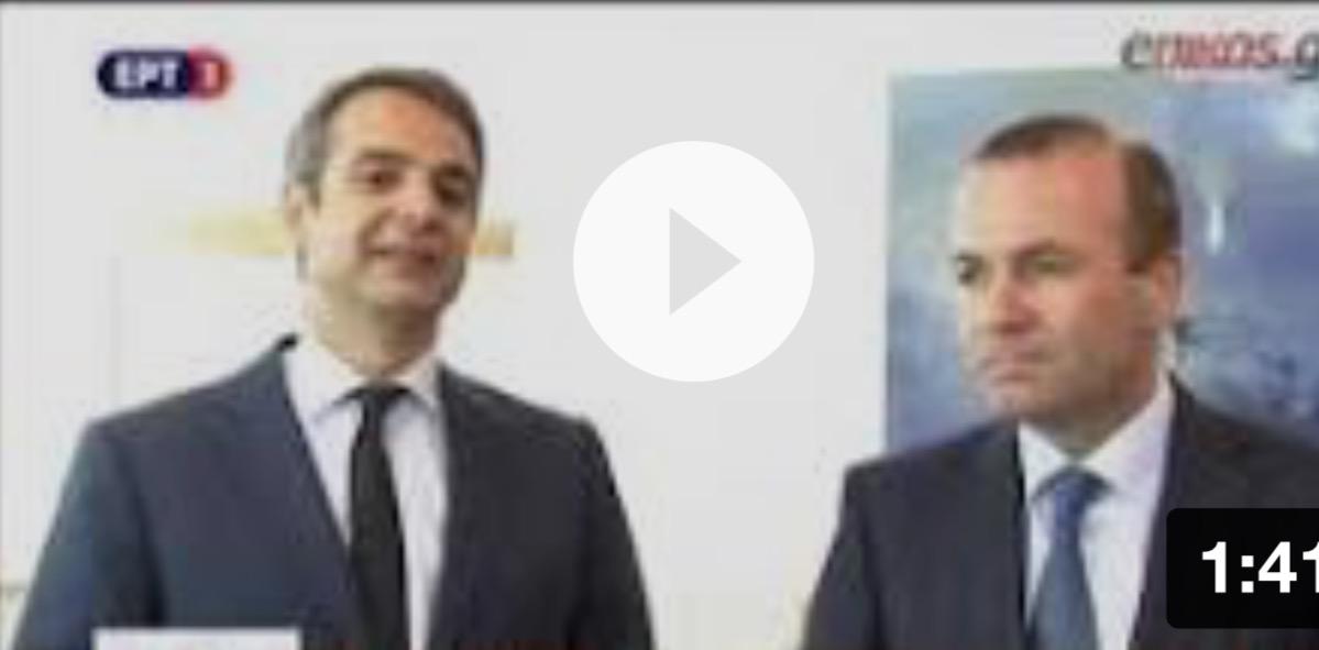 """Τι ειπε ο Μητσοτακης στον Βέμπερ; """"Η Γερμανία θα δώσει ελάφρυνση χρέους στην Ελλάδα, αλλά όχι σε αυτή την κυβέρνηση""""- (βιντεο)"""