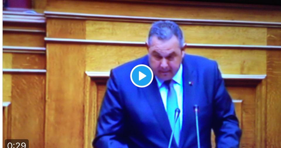 """Πάνος Κάμμενος """"Εσείς πηγαίνατε και καθόσασταν στο ΝΑΜΟS και τους φιλάγατε τα πόδια για να γίνετε Υπουργοί"""" (Δευτερολογία)"""