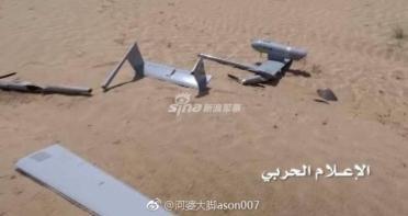Saudi F-16 shot down in Yemen 7