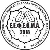 logo Greece (1)