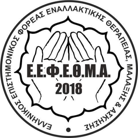 Greek Massage Championships/ Judge