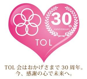 30logo_web