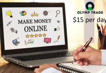 How to make money online earn $15 per day from Olymp Trade (For beginners)