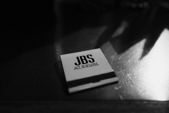 Japan Sept 2015 JBS 17