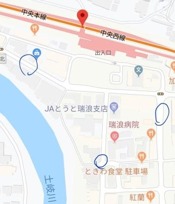 Screenshot_20190805-235035_Maps
