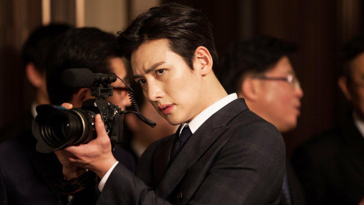 La petite pépite sud-coréenne mêlant romance et action : Healer.