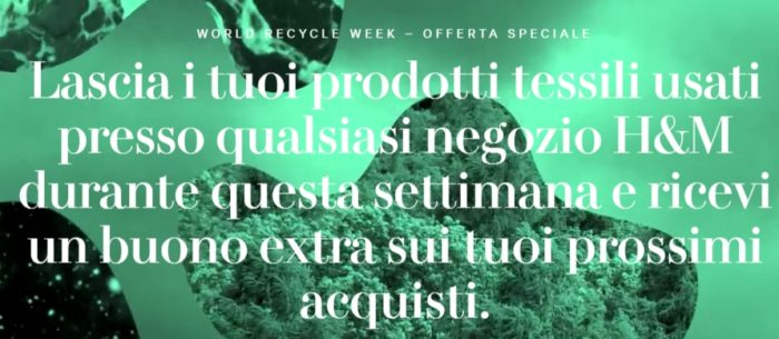 World Recycle Week: ottieni buoni sconto H&M riciclando prodotti tessili