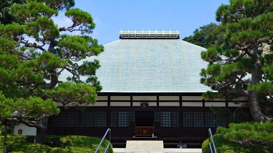 鎌倉・浄妙寺◆境内散歩◆