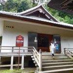鎌倉・浄光明寺◆境内散歩◆