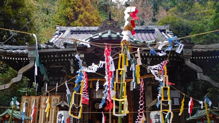 鎌倉・八雲神社~初神楽(湯花神楽)2019年~
