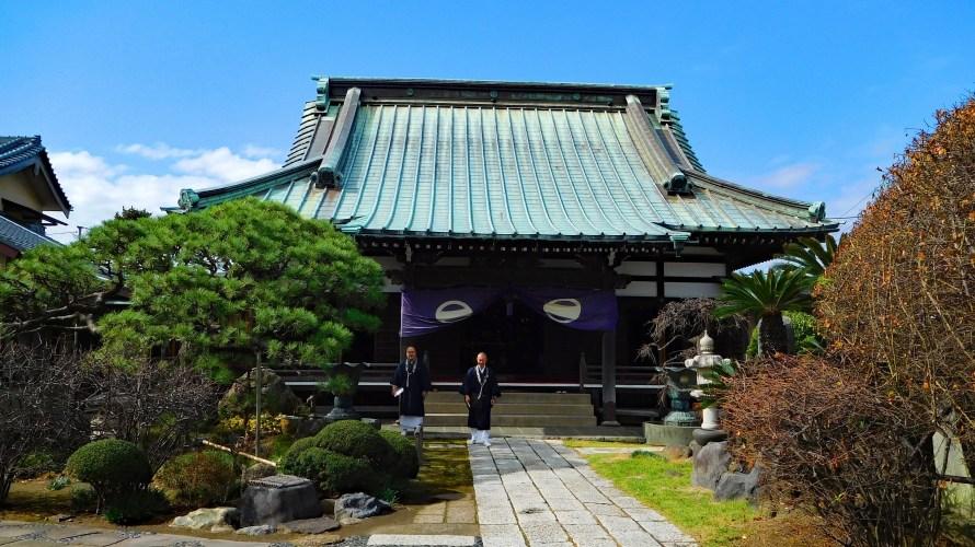鎌倉・九品寺◆境内散歩◆