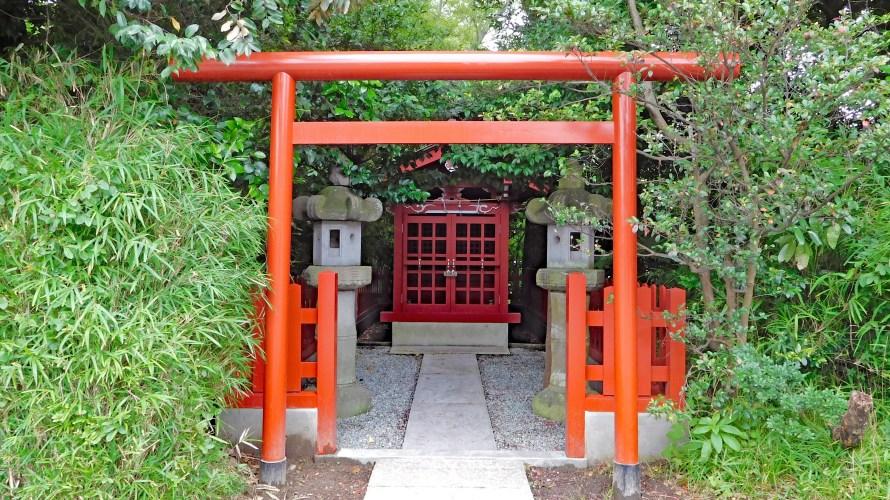 紅葉稲荷◆鶴岡八幡宮・境内散歩(その5)◆~初午祭~