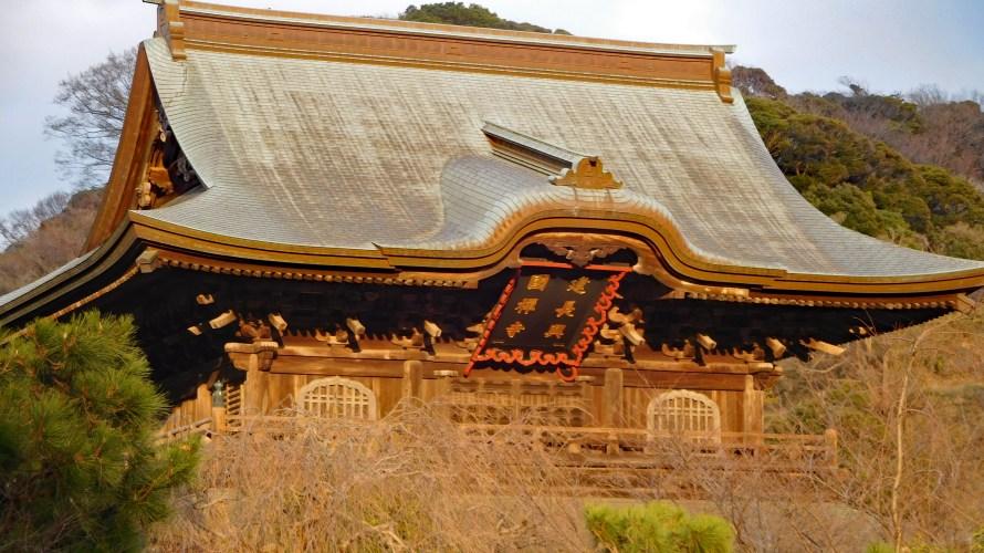 鎌倉・建長寺◆境内散歩(その1)◆天下門・総門・三門・鐘楼