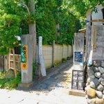 鎌倉・窟堂(いわやどう)◆境内散歩◆~岩窟不動尊~