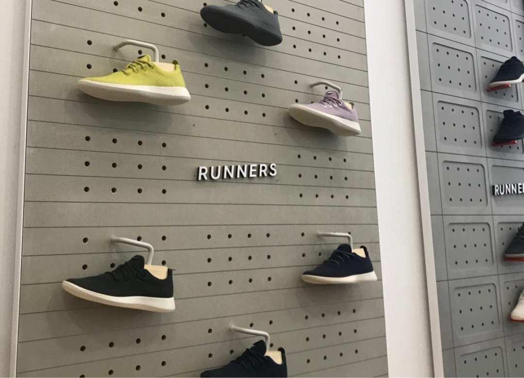 Allbirds runners