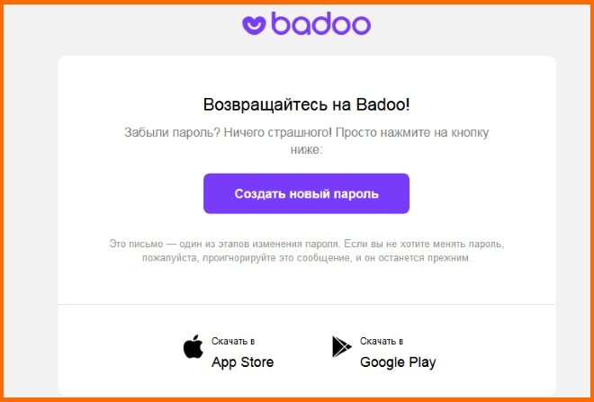 Wurde blockiert profil badoo LOVOO Einloggen