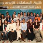 All of the students in the current class at the Sultan Qaboos College for Arabic