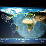 Our flight path.