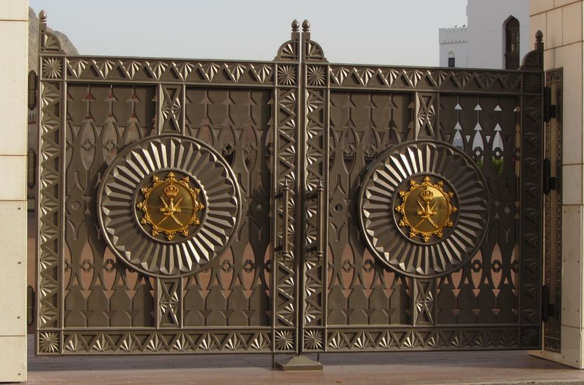 Oman címere