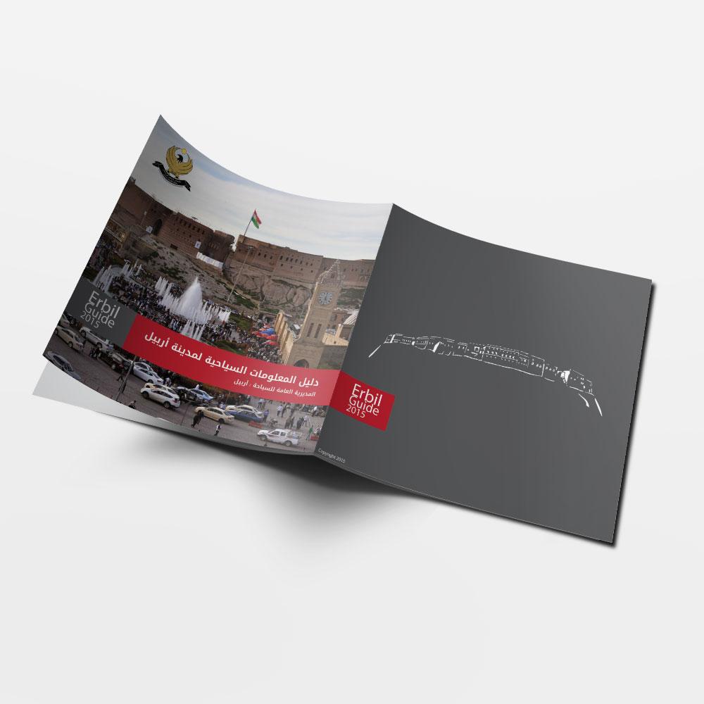 Erbil Guide 2015