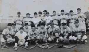 Beisebol, um dos legados trazidos pelos imigrantes