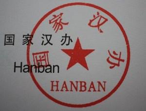 Hanban - Roter Stempel!