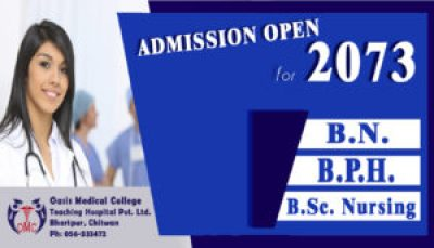 admission open bph, bn, bsc nursing, omc