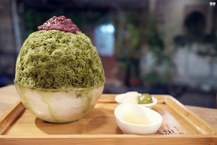 《台北冰品》好想吃冰 台大公館店|日式蔬食與富士山抹茶刨冰甜品