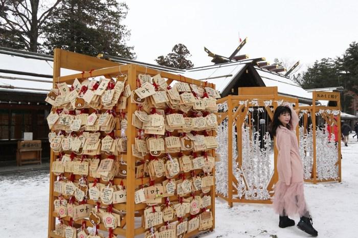 《日本札幌景點》北海道神宮|冬雪紛飛浪漫雪景有拉拉熊繪馬