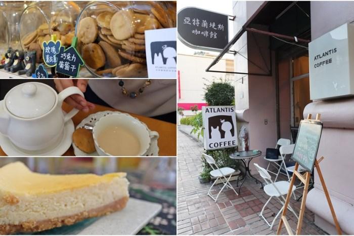 《台北貓咪咖啡》亞特蘭提斯Atlantis Coffee 不限時寵物友善溫煦氣質,近南京復興站