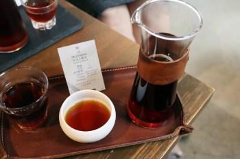 《台北貓咪咖啡》COFFEE FLAIR|晴光市場自家烘焙專業咖啡