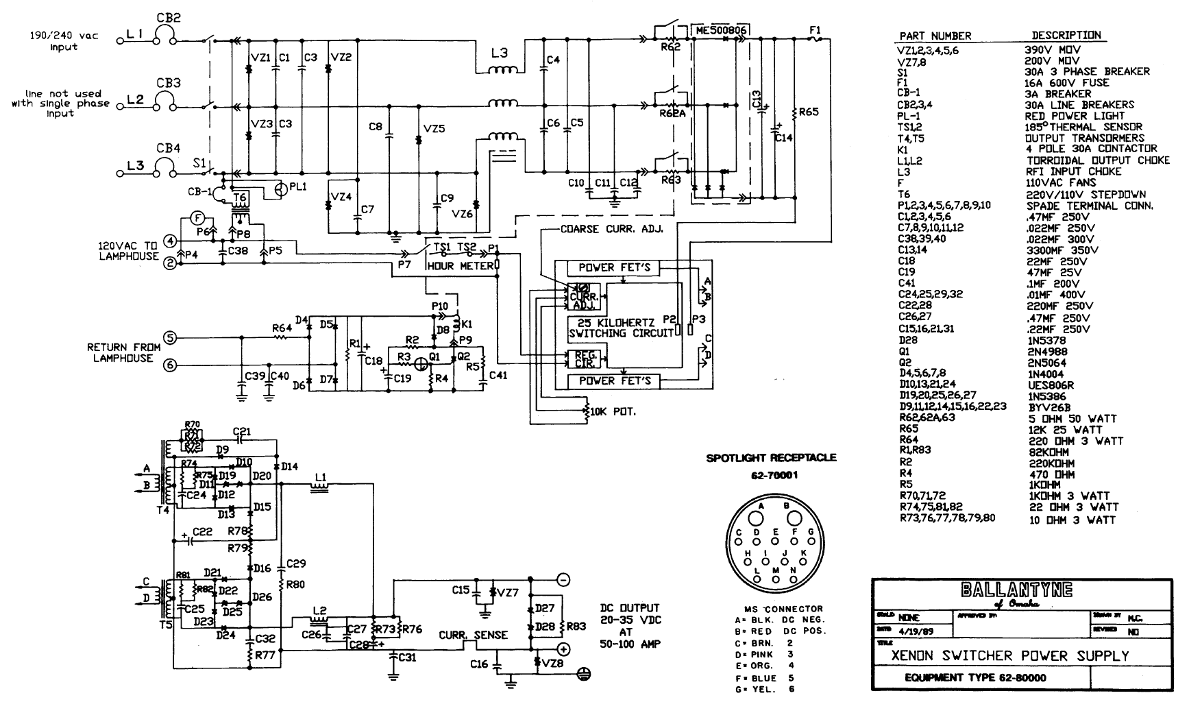 Emi Wiring Diagram