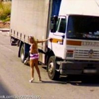 Mais flagras do Google Street View