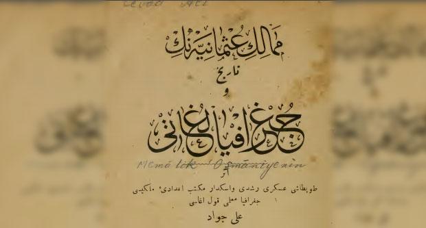 Memalik-i Osmaniye'nin Tarih ve Coğrafya Lugatı PDF