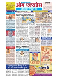 OmExpress ePaper 2 May 2021