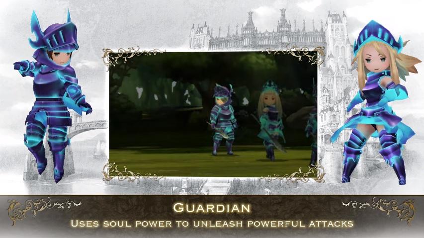1 Guardian