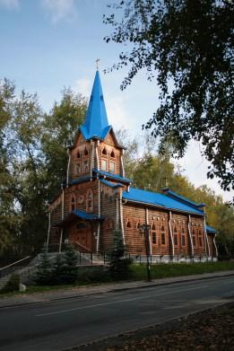 Евангелическо-лютеранская церковь Святой Марии.
